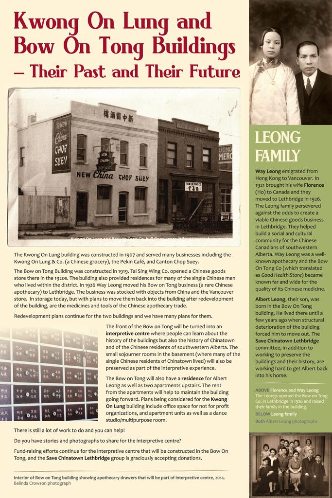Lethbridge Historical Society exhibit panel