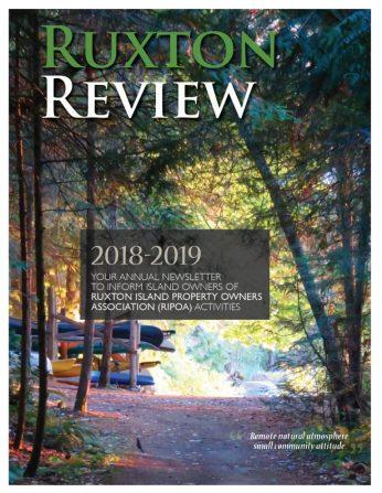 RIPOA: Annual Report/Newsletter